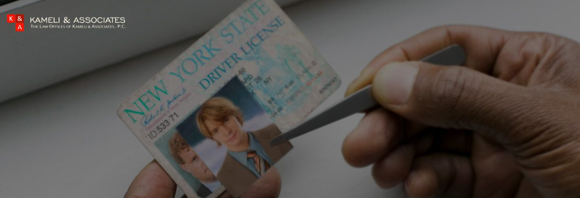 Driver's License Records not Turned Over by State Department